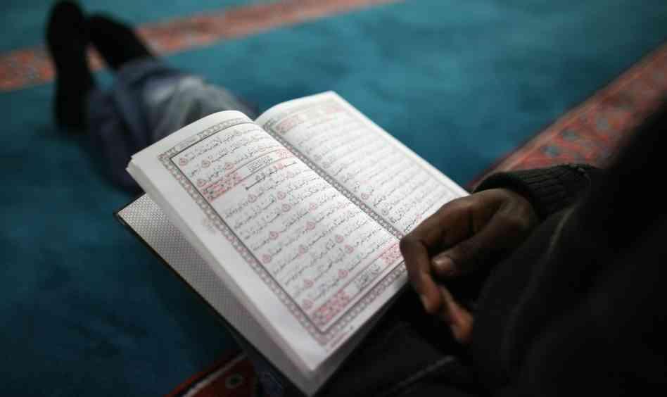 Baca Al Quran