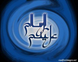 salam_01
