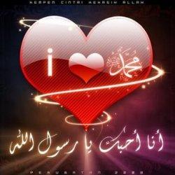 ana-love-rasulullah
