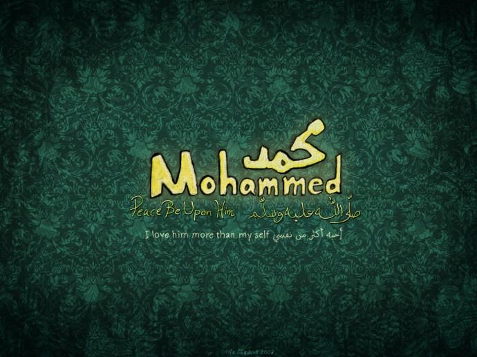 Muhammad Shallallahu 'Alaihi Wasallam