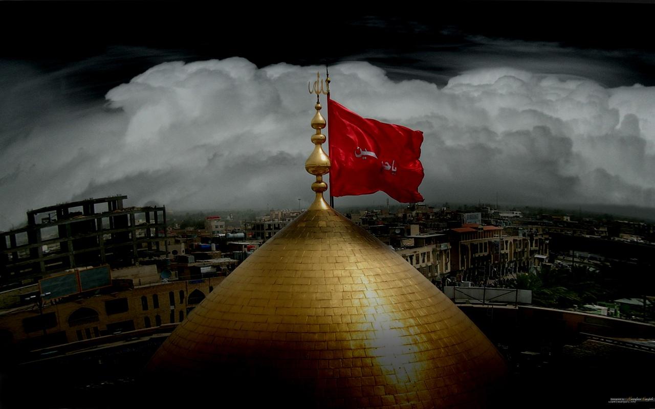 Politik Syiah Iran