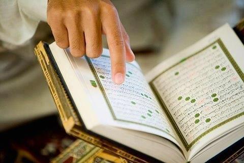 Orang orang dengan bangganya membaca Al Quran sampai berkali kali khatam, tapi apakah mereka mengamalkannya?.