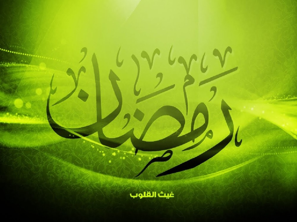 green-ramadhan-wallpaper3.jpg