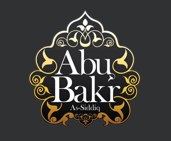 Abu Bakr Ash-Shiddiq