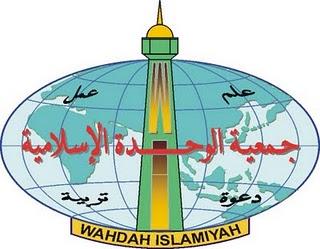 Wahdah Islamiyah