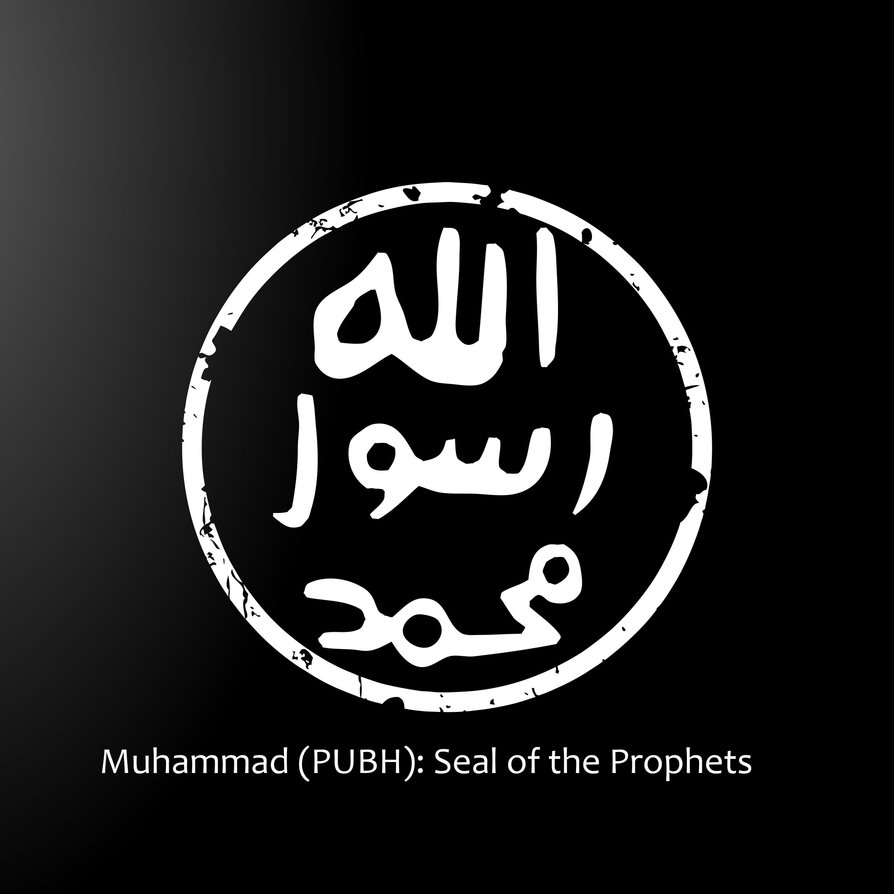 muhammad__seal_of_the_prophets_by_bx-d3gchto