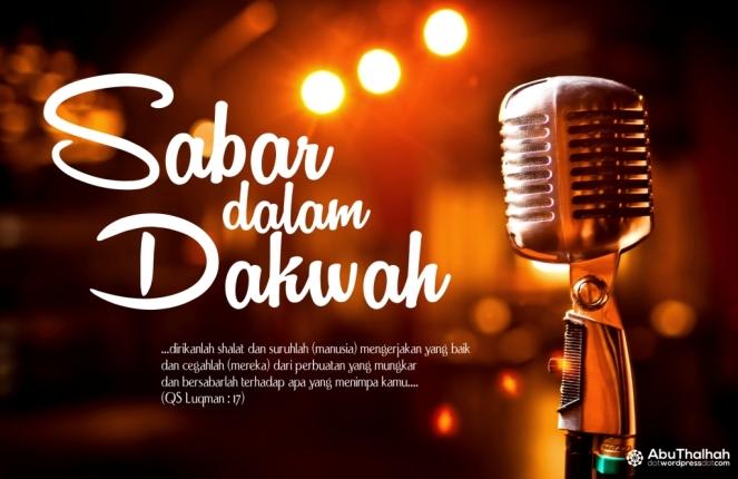 Quote Sabar dalam Dakwah